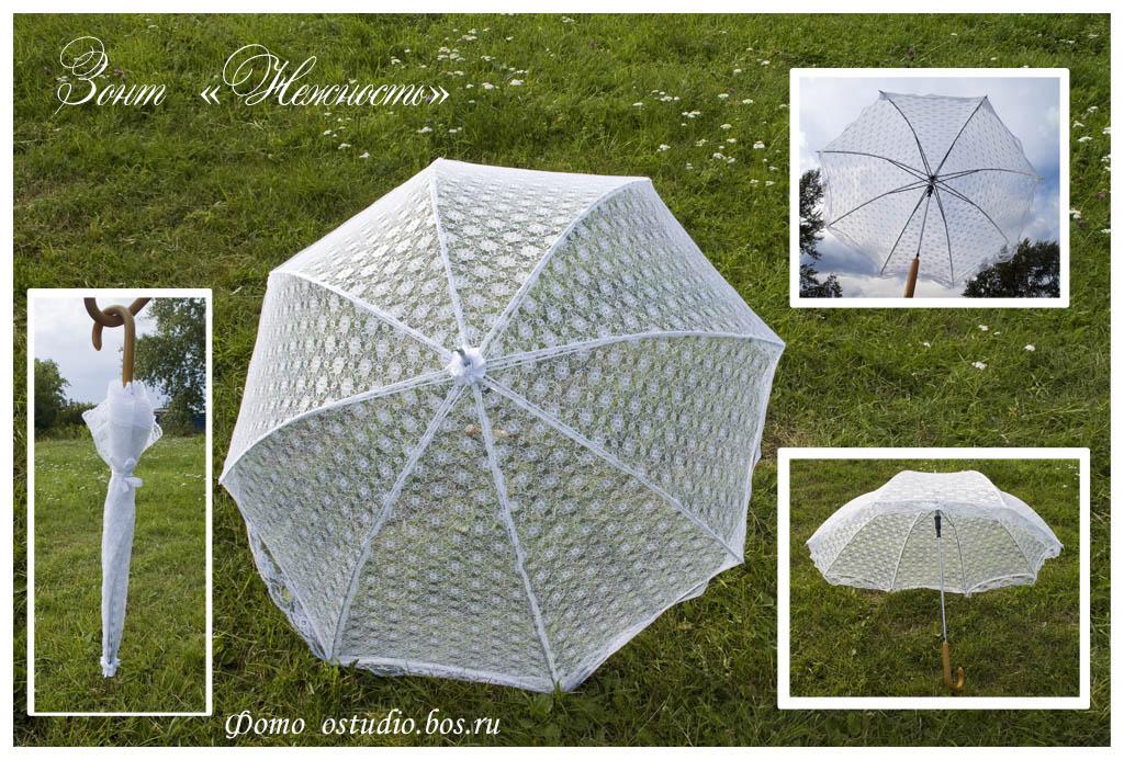 Зонт из гипюра своими руками 79